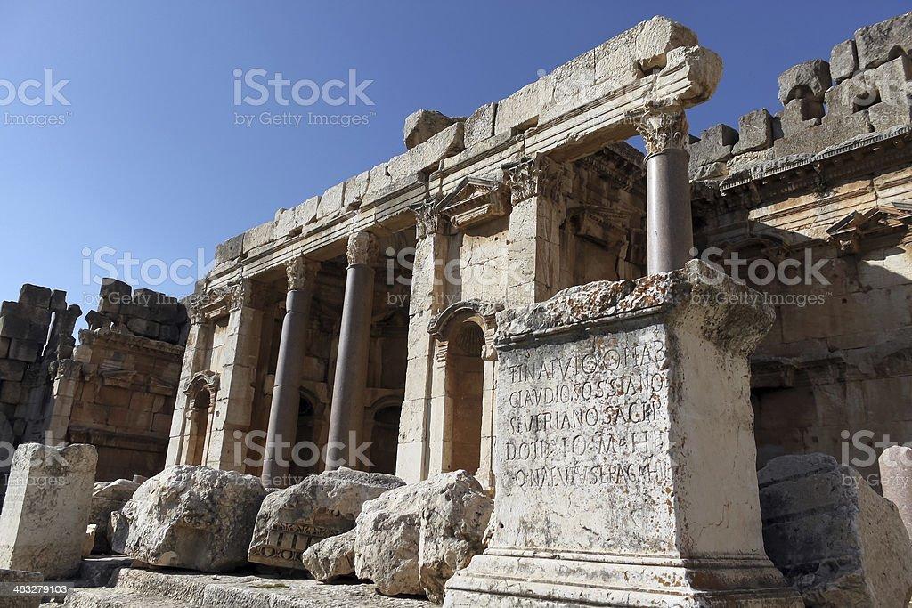 Baalbeck, Lebanon stock photo