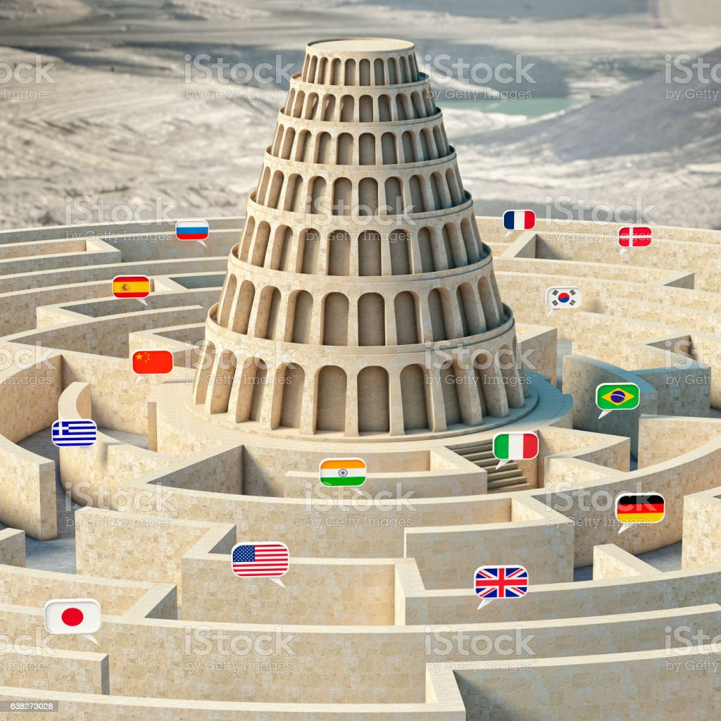 babel tower concept stock photo