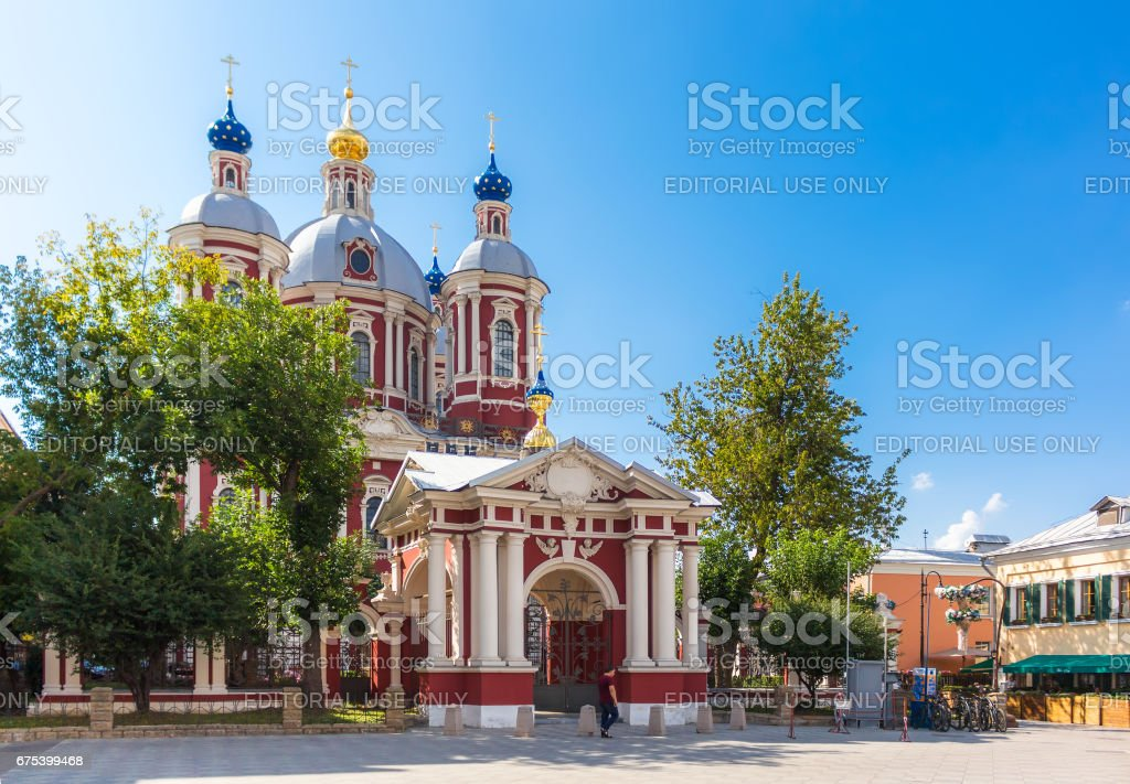 Back entrance view of the  church of Saint Clement of Rome in Moscow stock photo