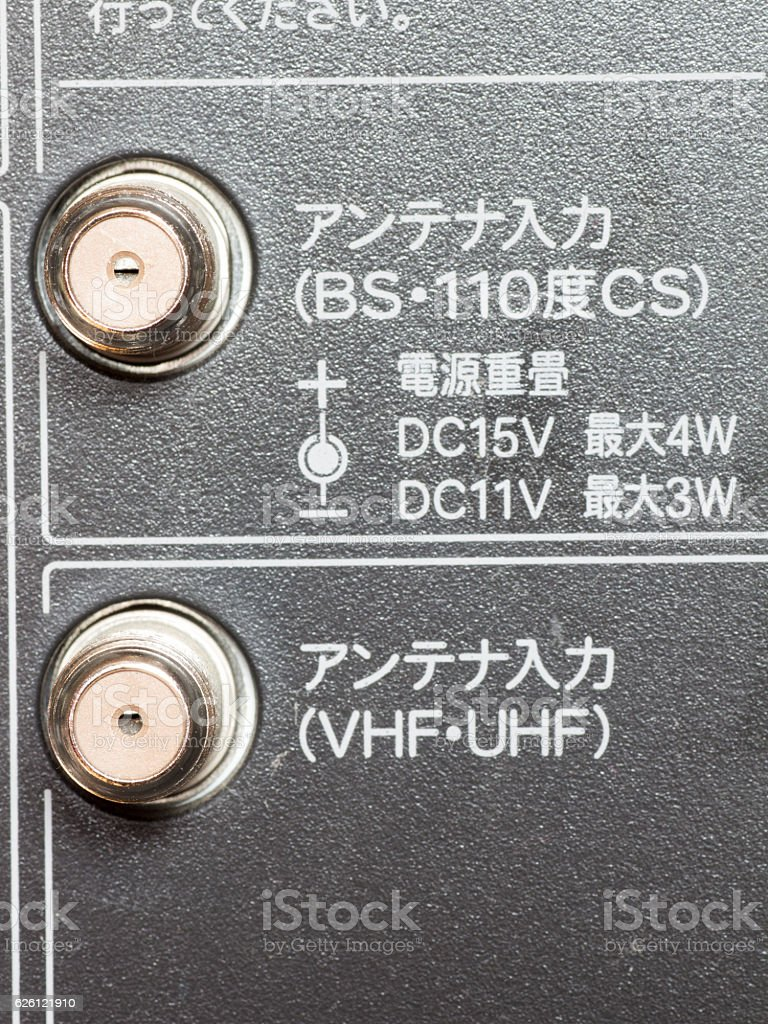 Back panel of a television, VHF, UHF, BS, CS stock photo