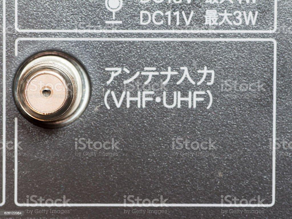 Back panel of a television, VHF, UHF stock photo