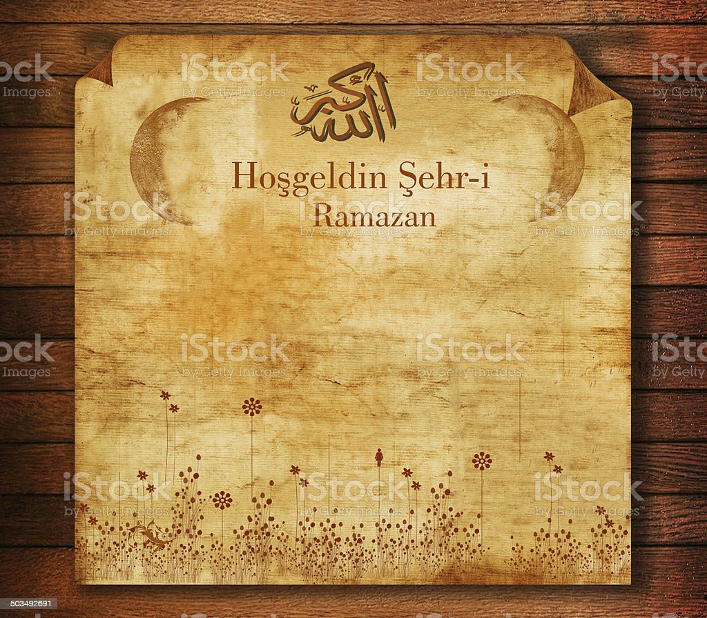 Background for Ramadan stock photo