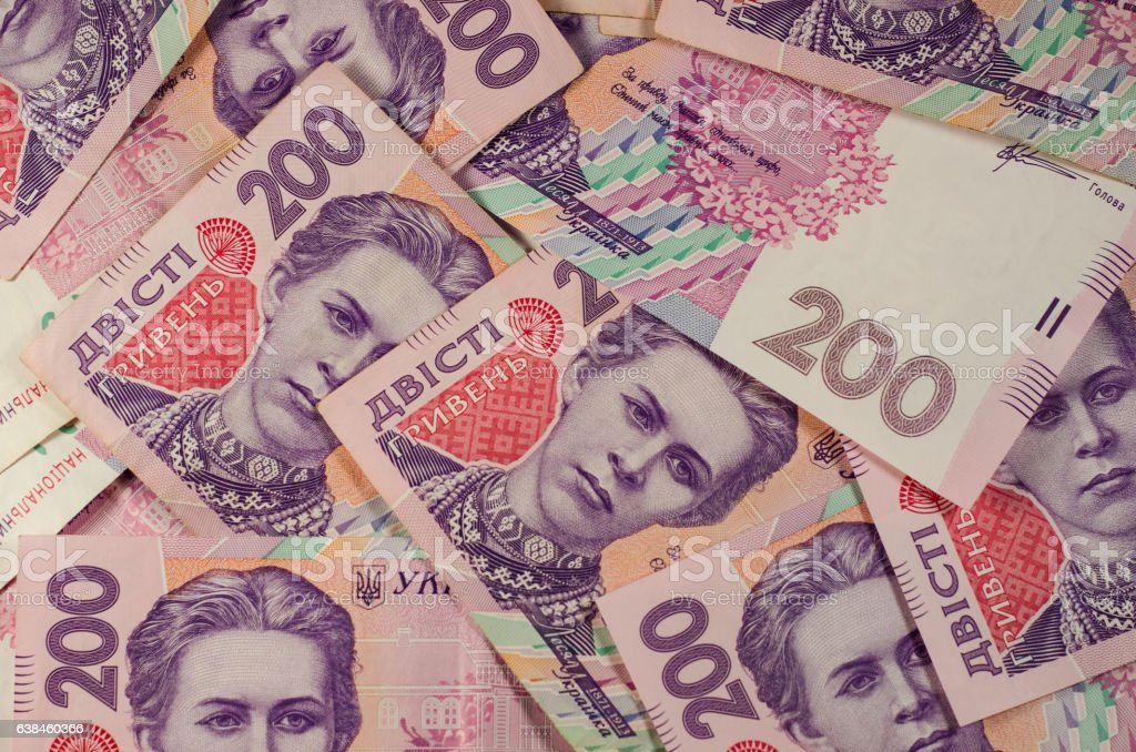 Background of the ukrainian banknotes stock photo