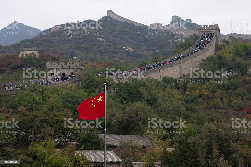 Badaling Great Wall and China Nation Flag stock photo