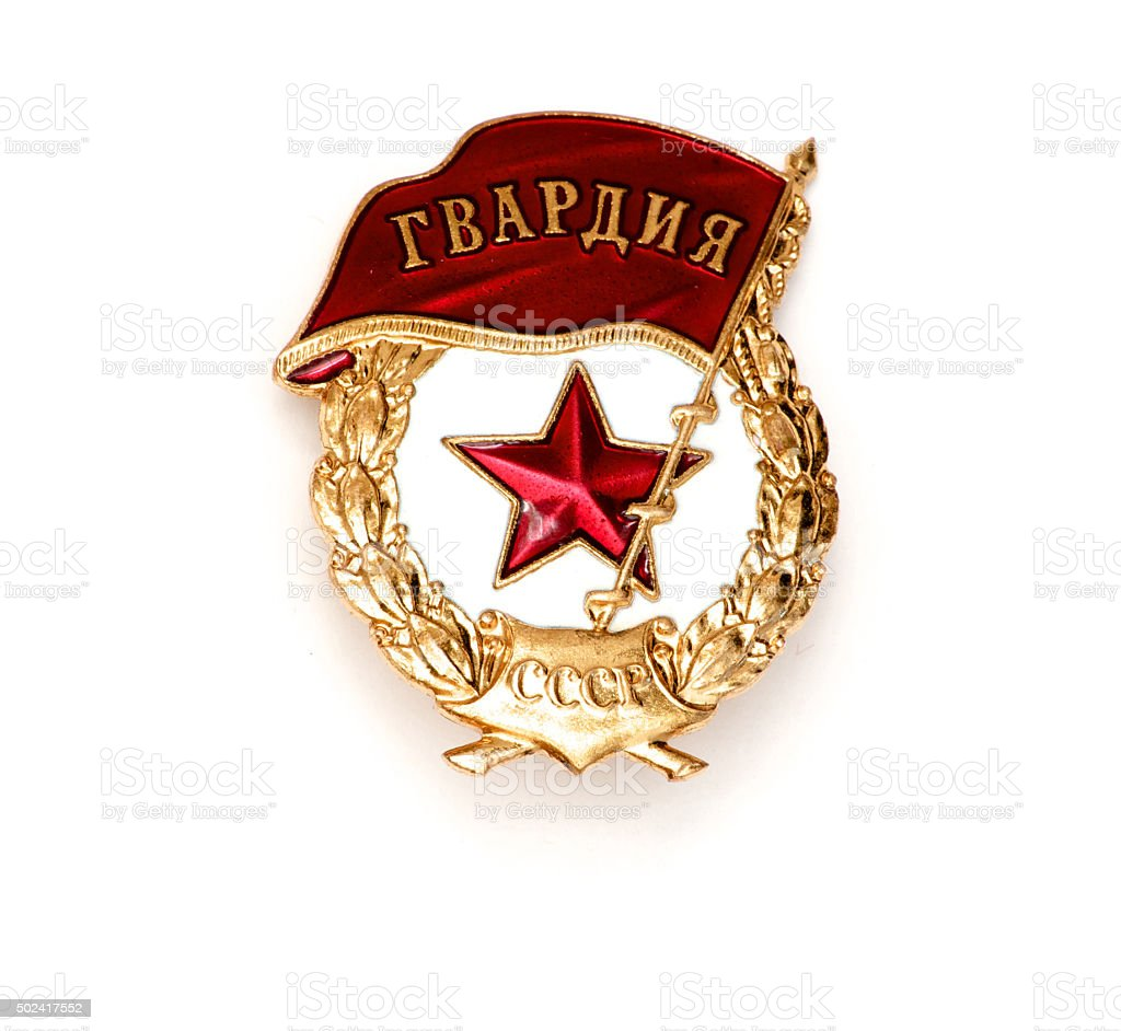 USSR badge over white stock photo