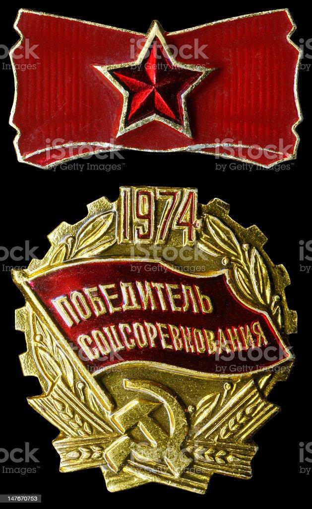 Badge USSR. royalty-free stock photo