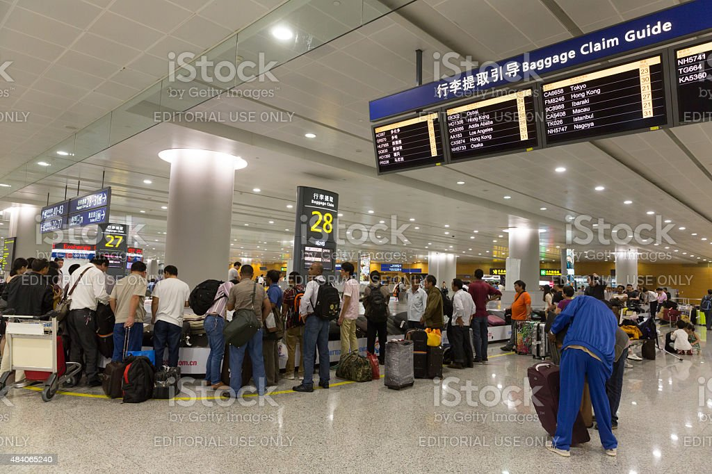 Baggage Claim at Shanghai Pudong International Airport stock photo