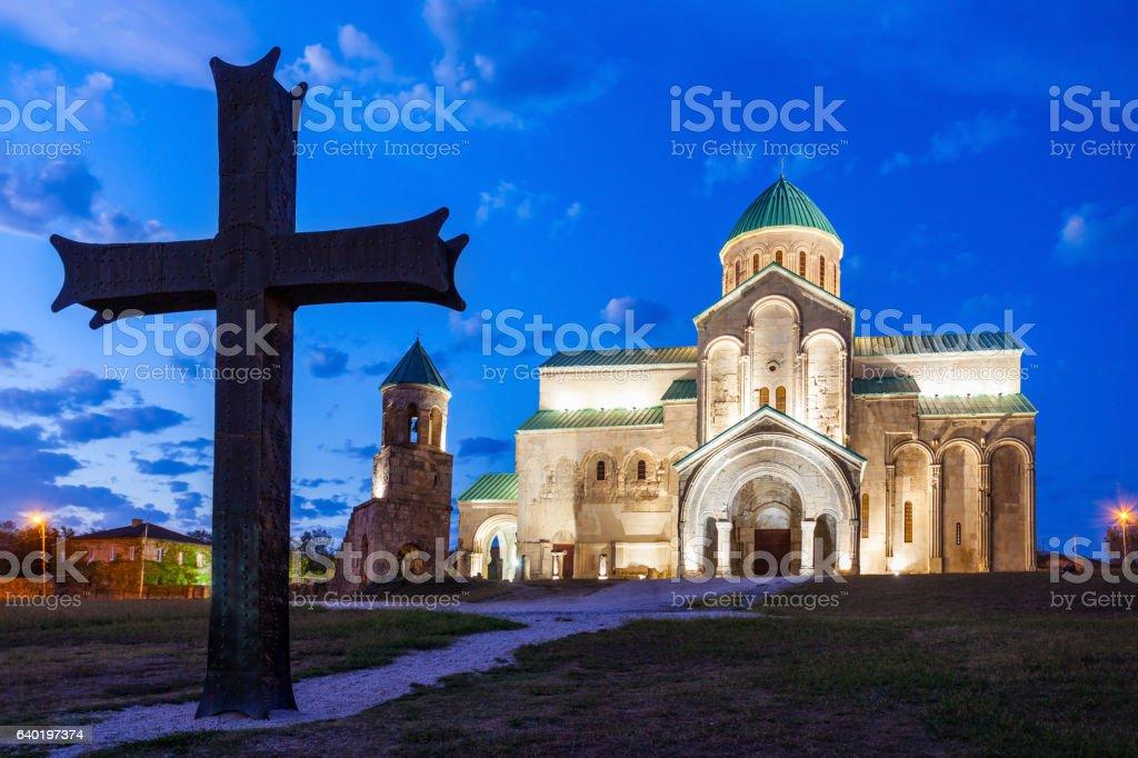 Bagrati Cathedral, Kutaisi stock photo