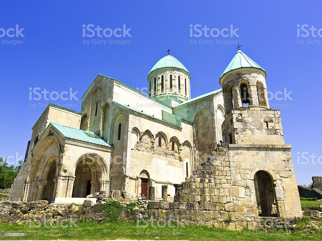 Bagrati Cathedral royalty-free stock photo