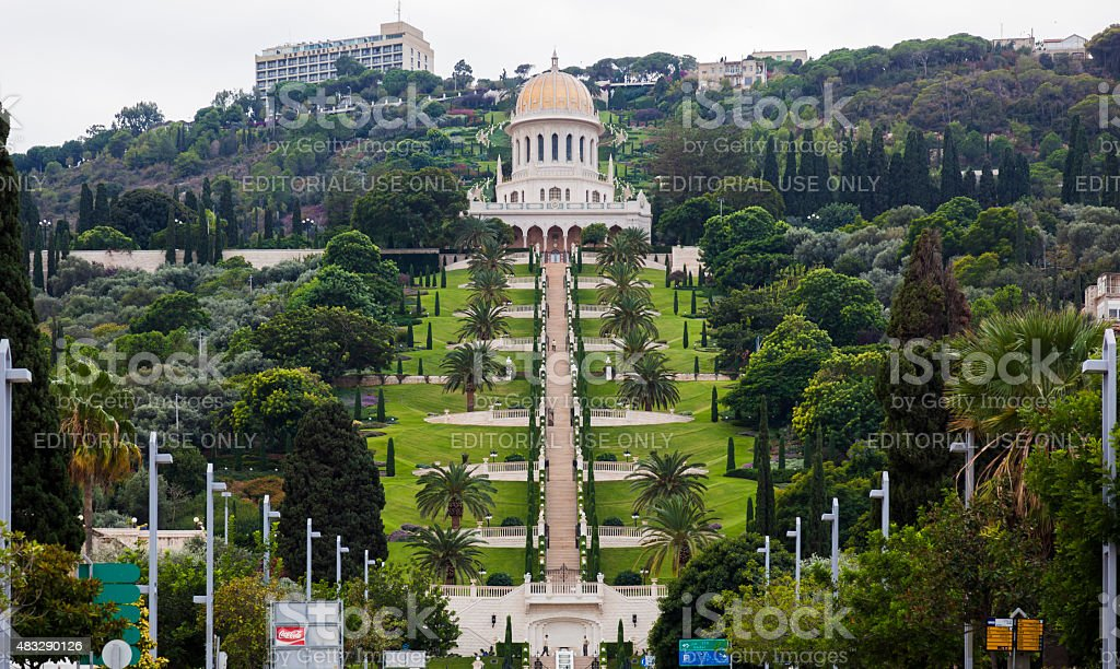 Bahai Gardens. Haifa. Israel stock photo