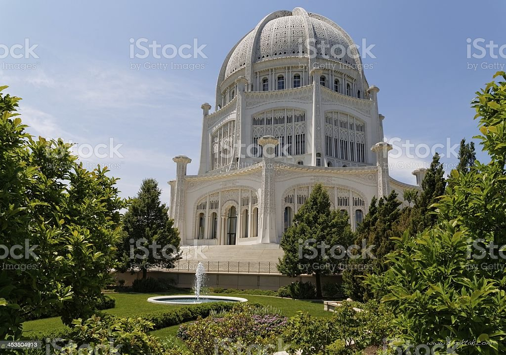 Bahai House stock photo