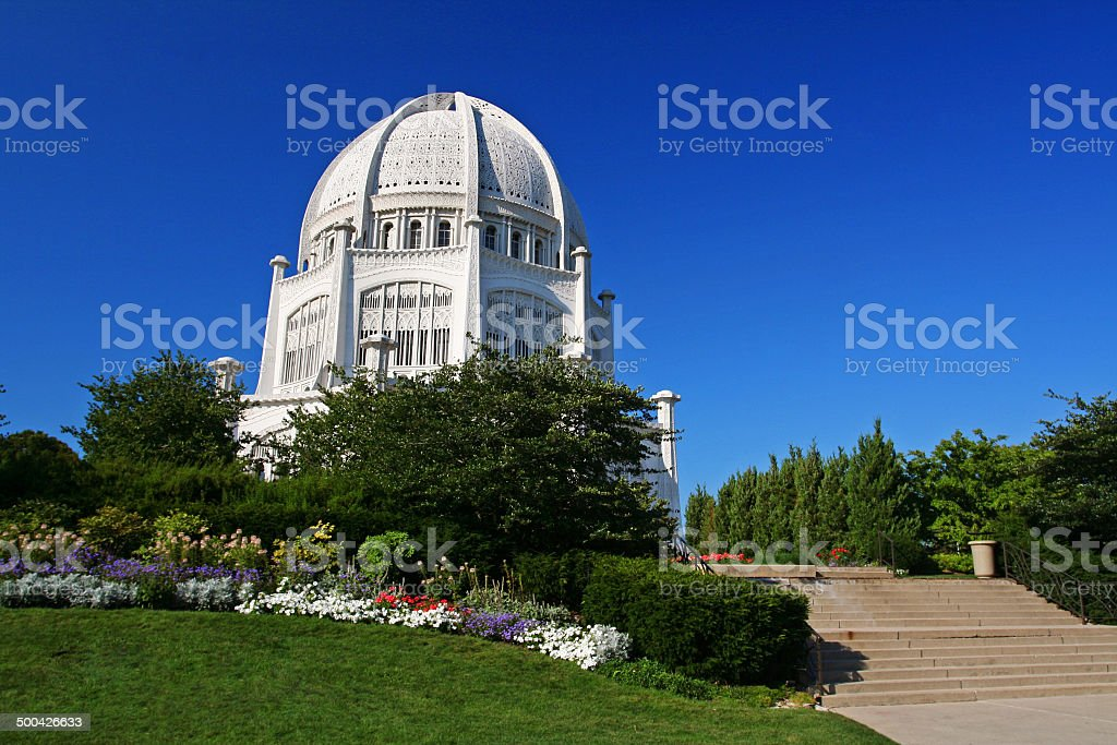 Bahai Temple in Chicago, IL, US stock photo