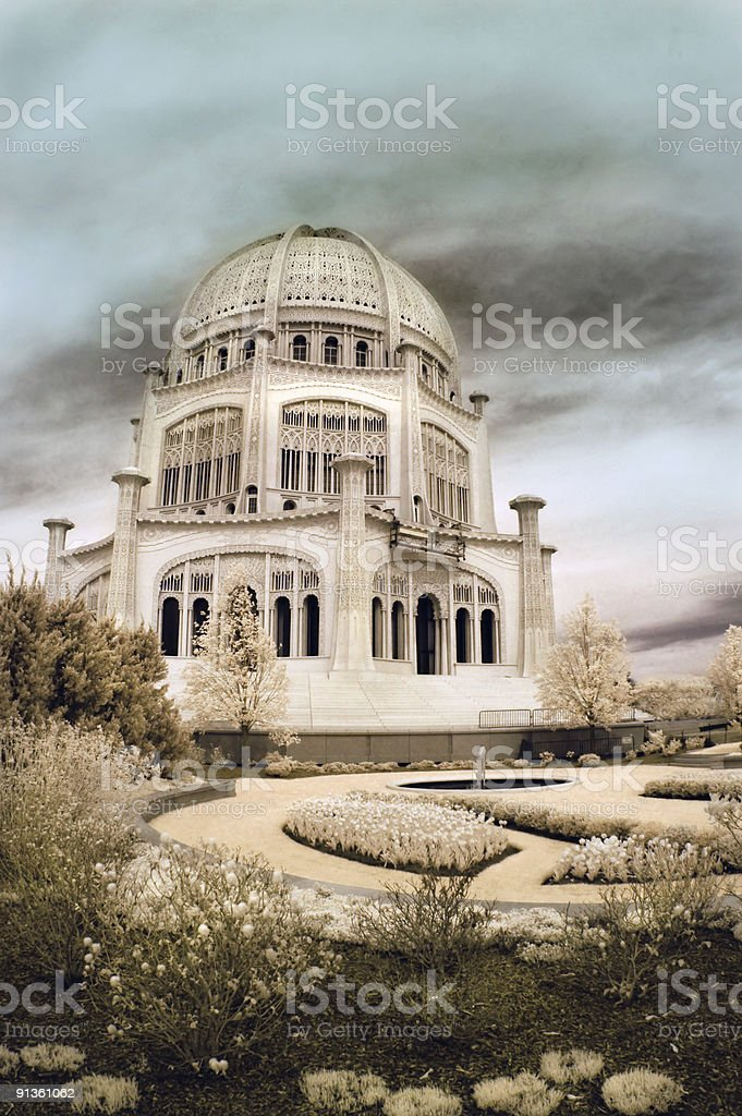 Bahai Temple in Illinois royalty-free stock photo
