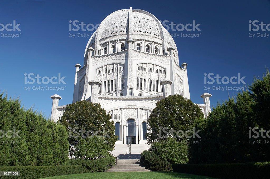 Baha'i Temple royalty-free stock photo