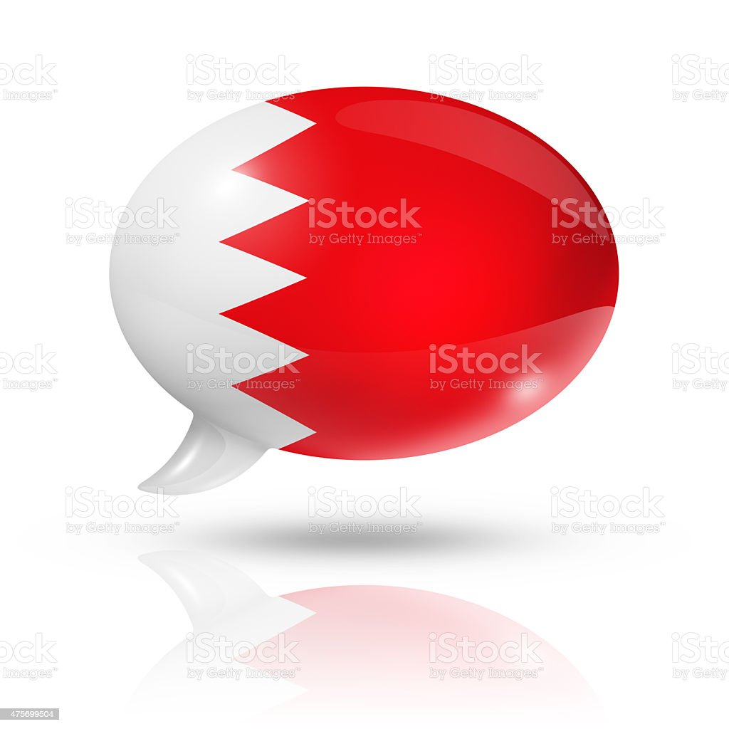 Bahrain flag on a speech bubble stock photo