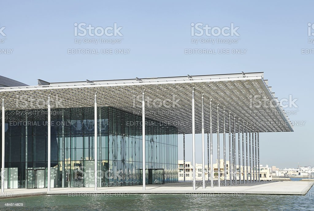 Bahrain National Theater stock photo