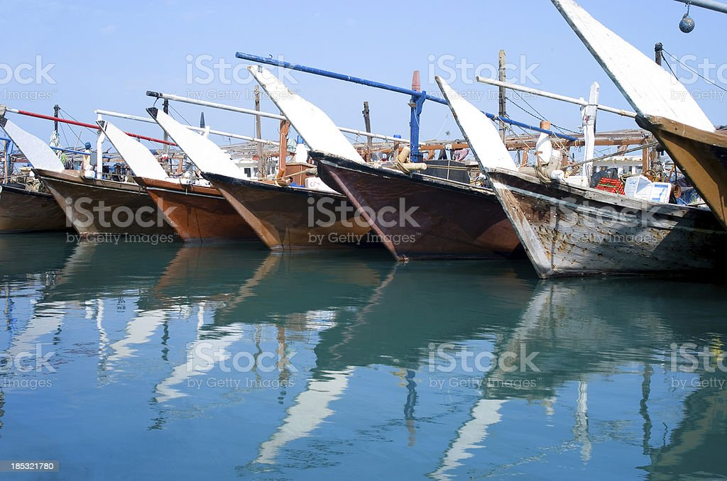Bahrain stock photo