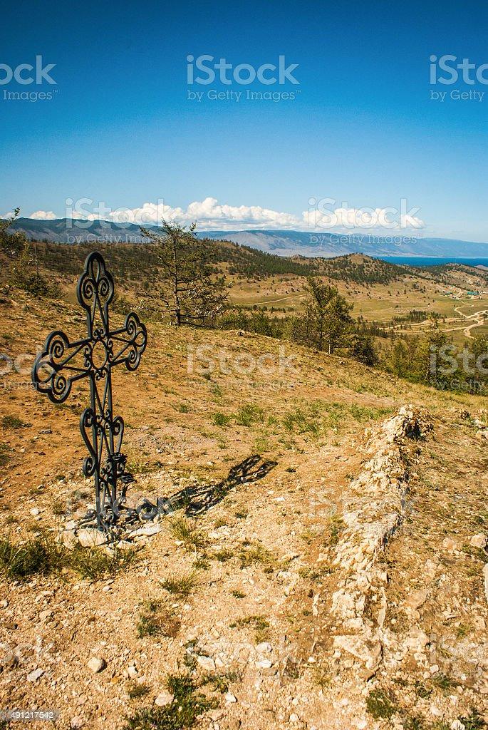 Baïkal vue photo libre de droits