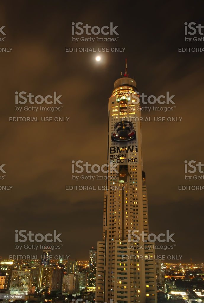 Baiyoke tower, used to be the tallest building in Bangkok. stock photo