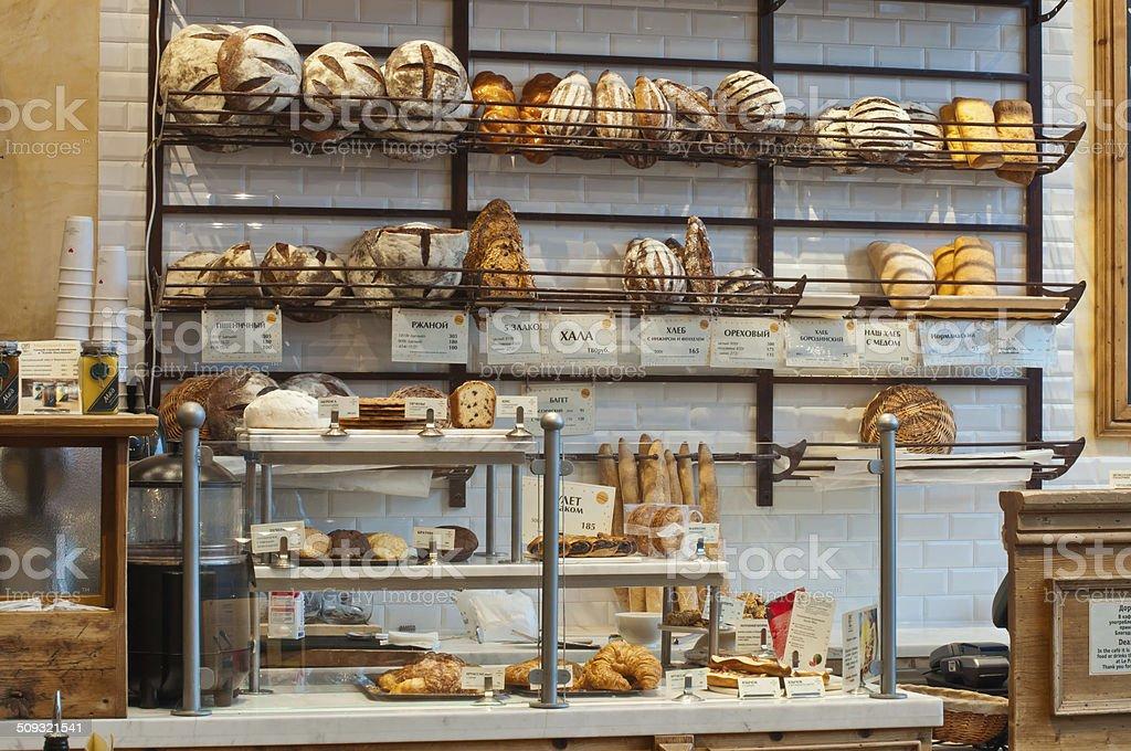 Bakery interior stock photo