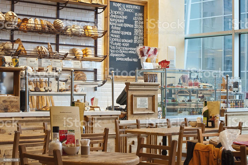 Bakery interior royalty-free stock photo