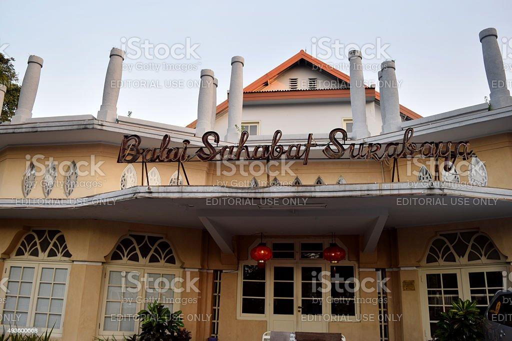 Balai Sahabat Surabaya Indonesia stock photo