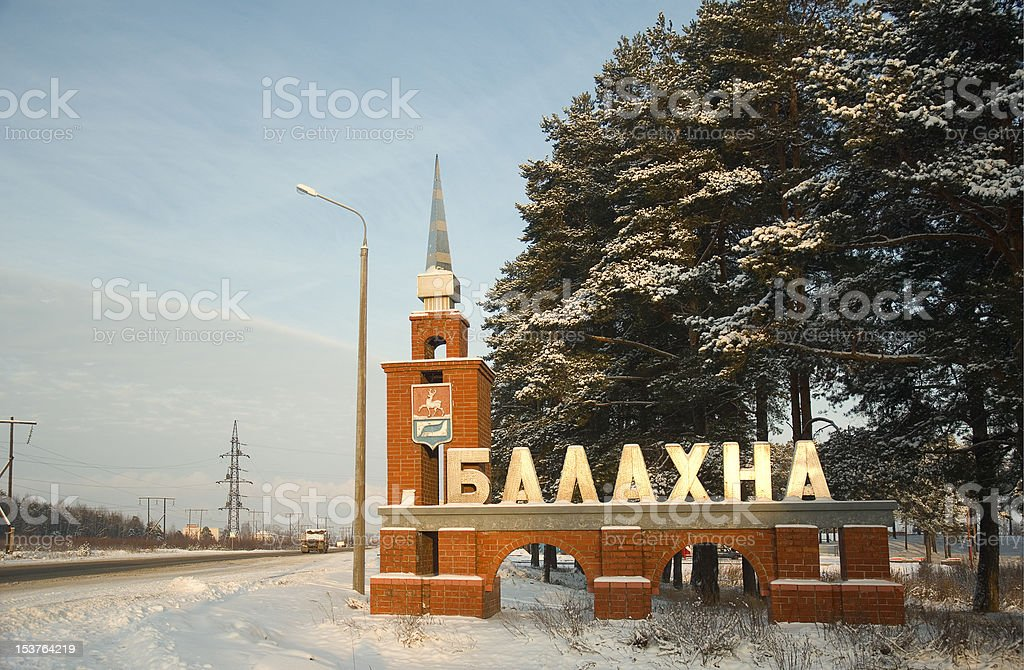 Balakhna. Sign on a road stock photo