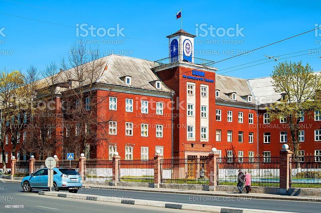 Baltic naval Institute named after Fyodor Ushakov stock photo