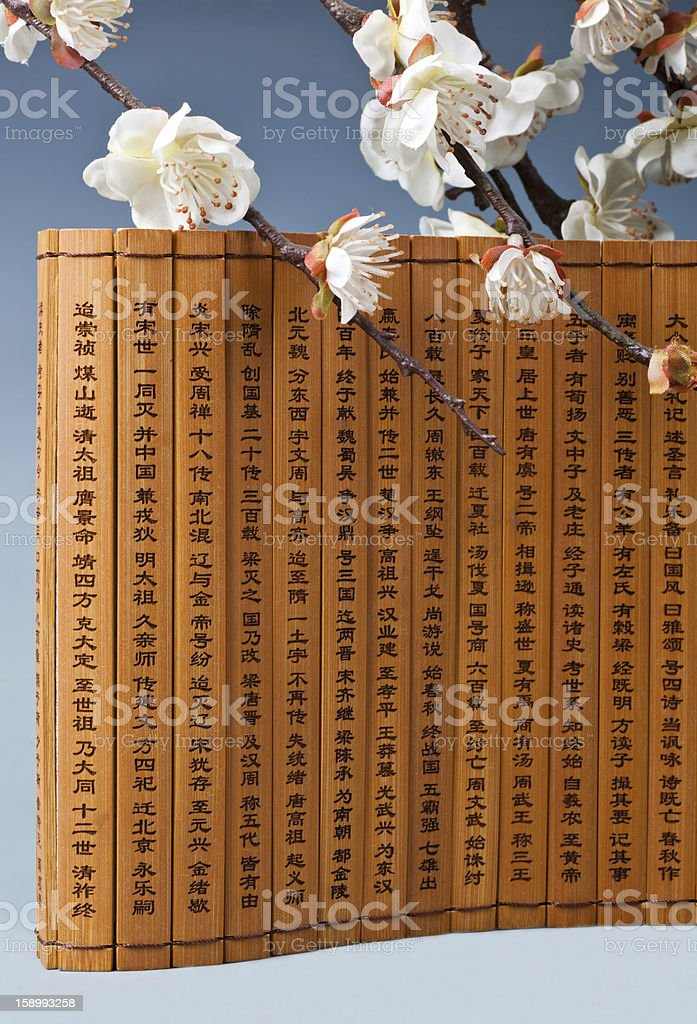 Bamboo book royalty-free stock photo