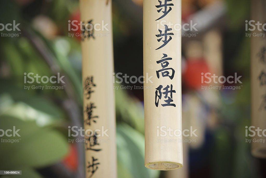 Bamboo Ornaments, Hong Kong royalty-free stock photo