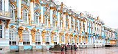 Band Playing in the Rain, Catherine Palace, St Petersburg, Russia