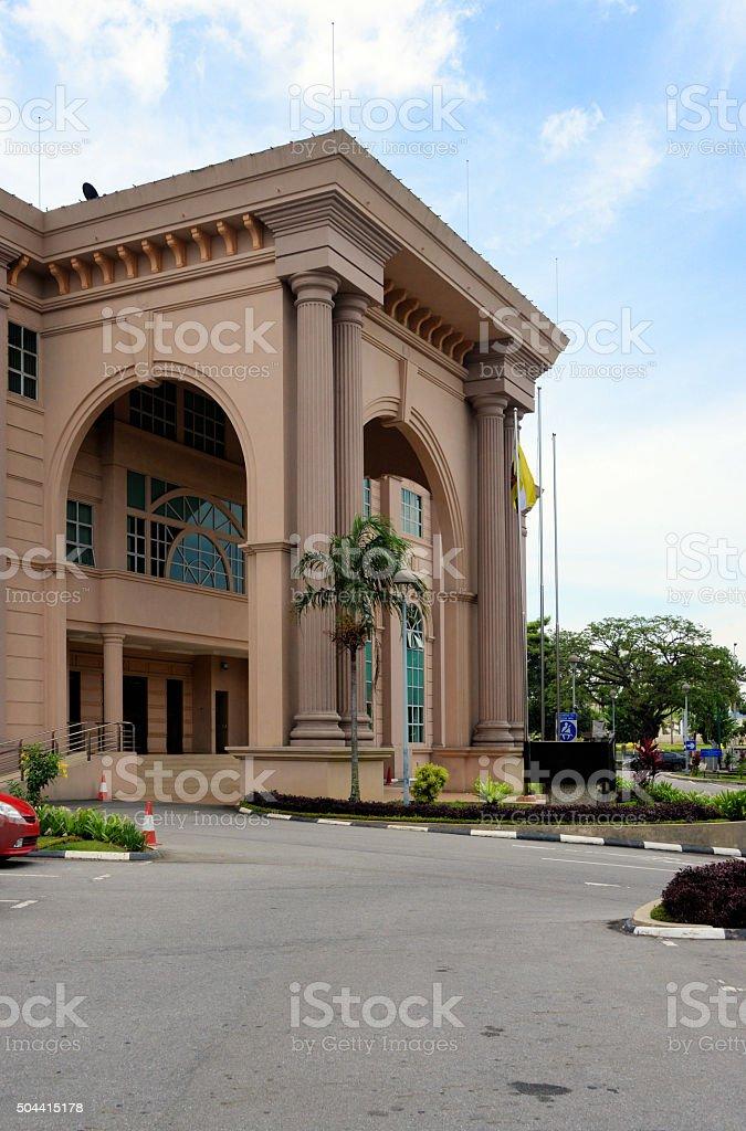 Bandar Seri Begawan, Brunei: Attorney General building stock photo