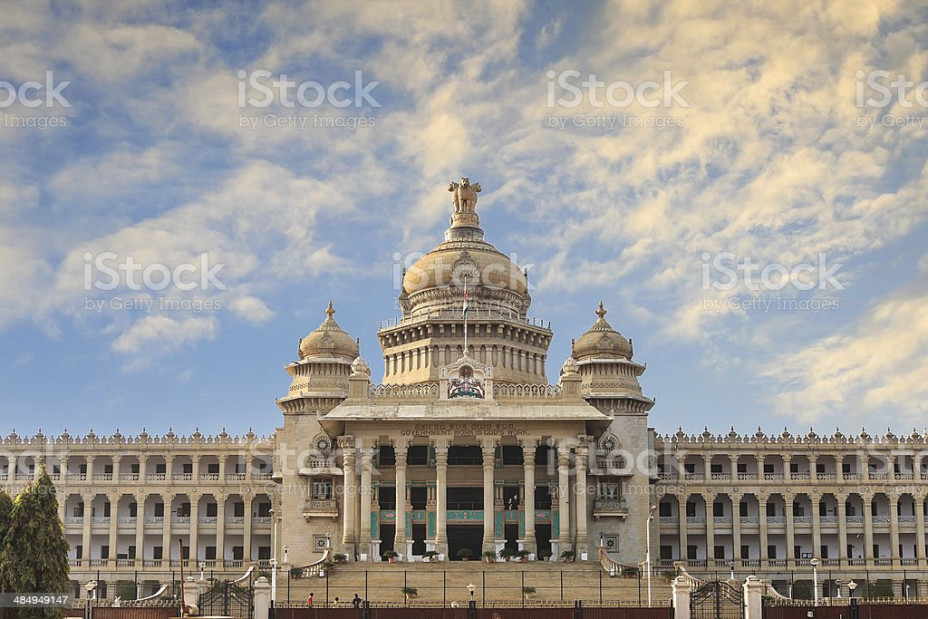 Bangalore, India stock photo
