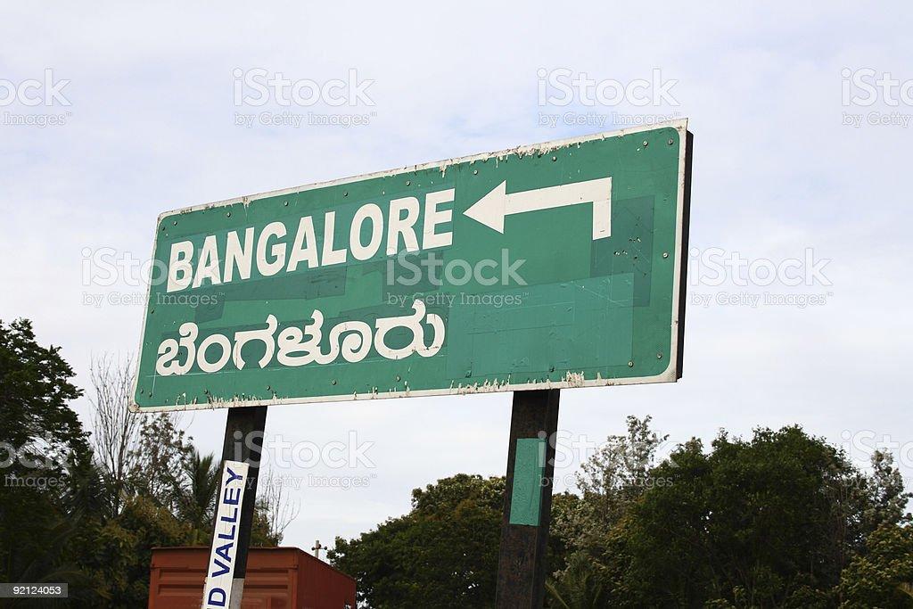 Bangalore roadsign, India stock photo