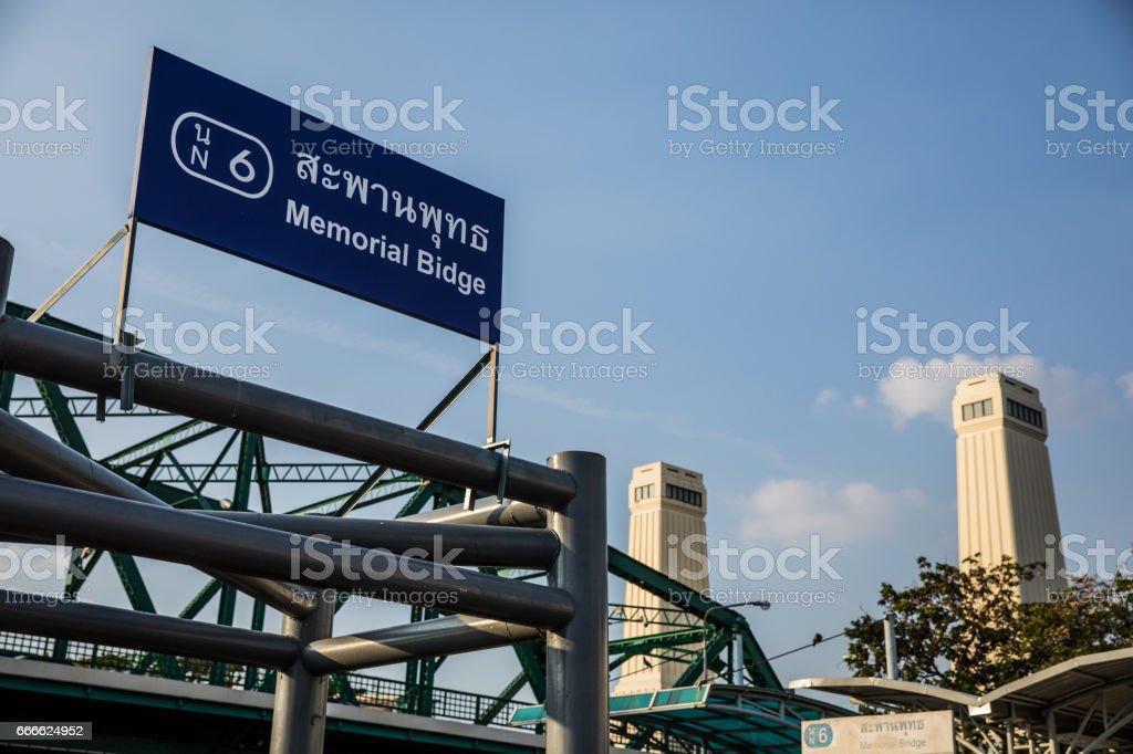 Bangkok water taxi stop pier in Memorial Bridge stock photo