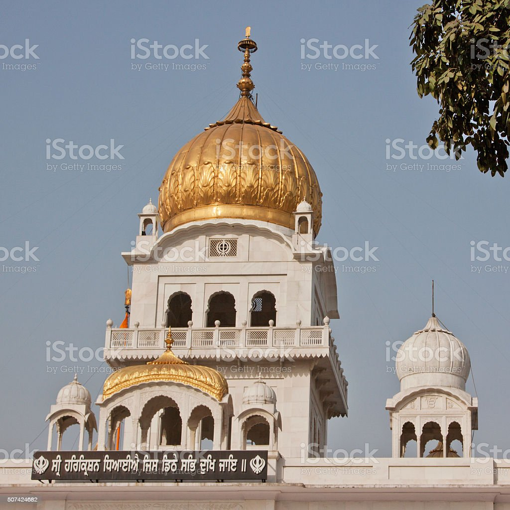 Bangla Sahib, the most prominent Sikh temple in Delhi stock photo