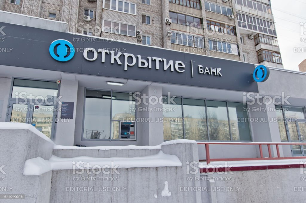 Bank branch OTKRITIE located on first floor of multystoried house stock photo