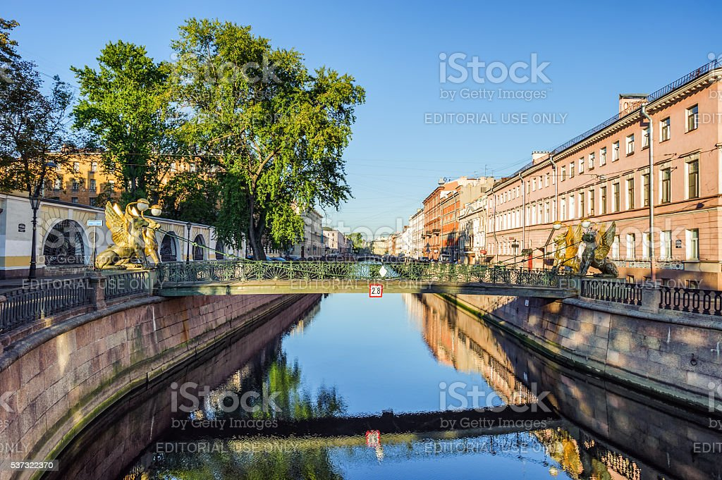 Bank bridge across Griboyedov Canal stock photo