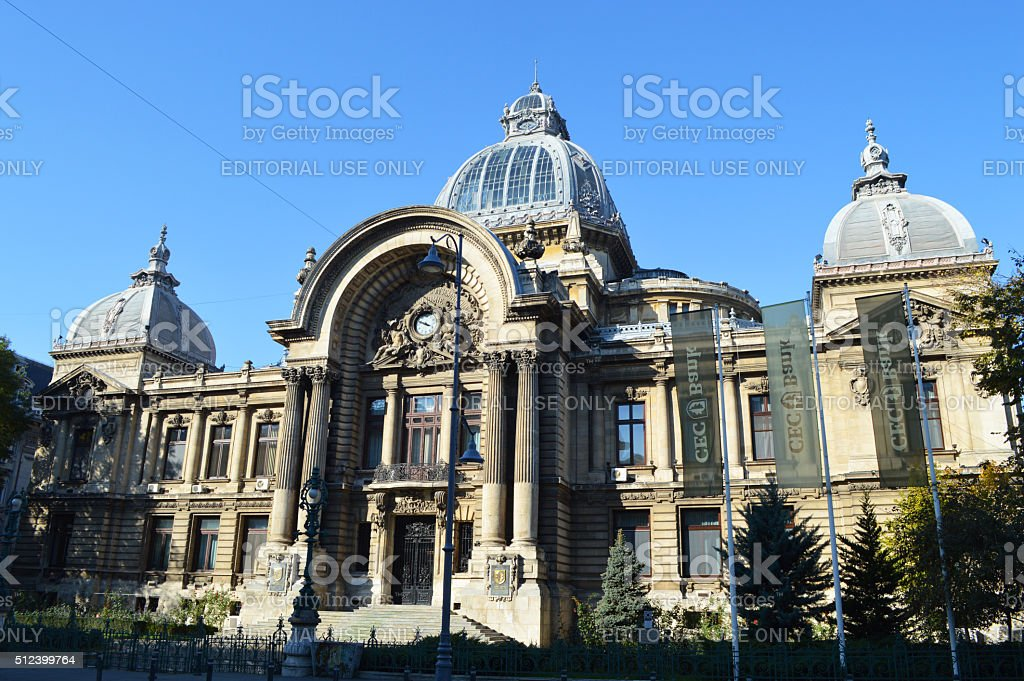 CEC edificio del banco de Bucarest foto de stock libre de derechos