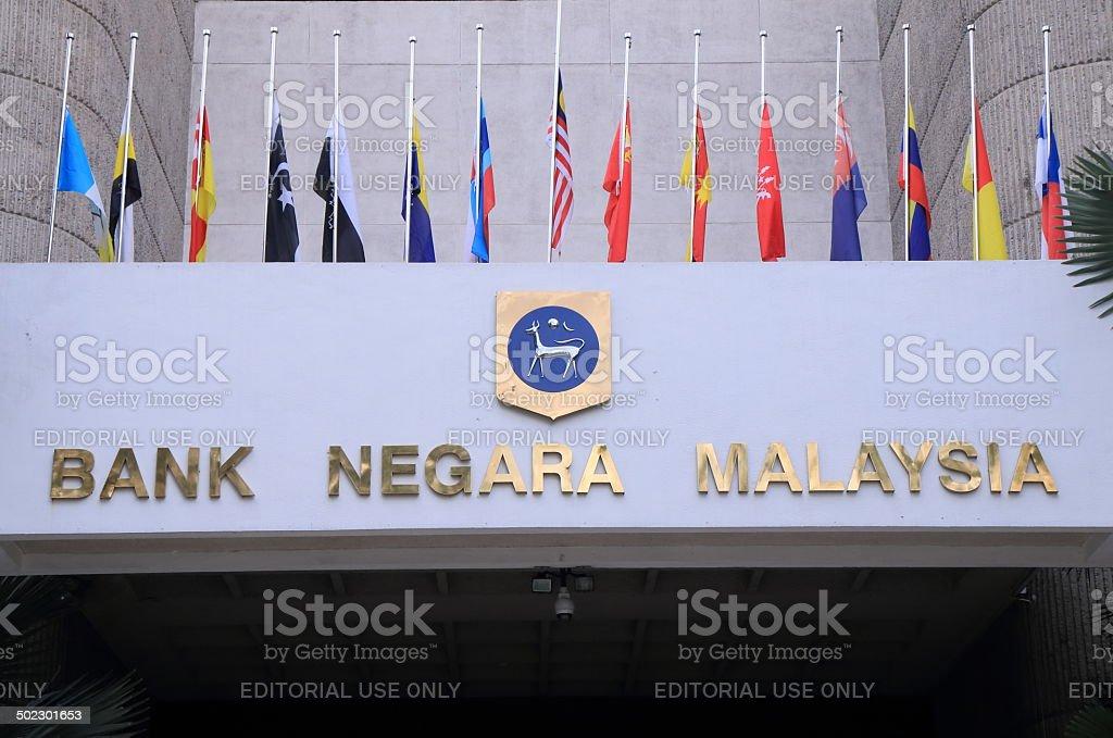 Bank Negara Malaysia stock photo