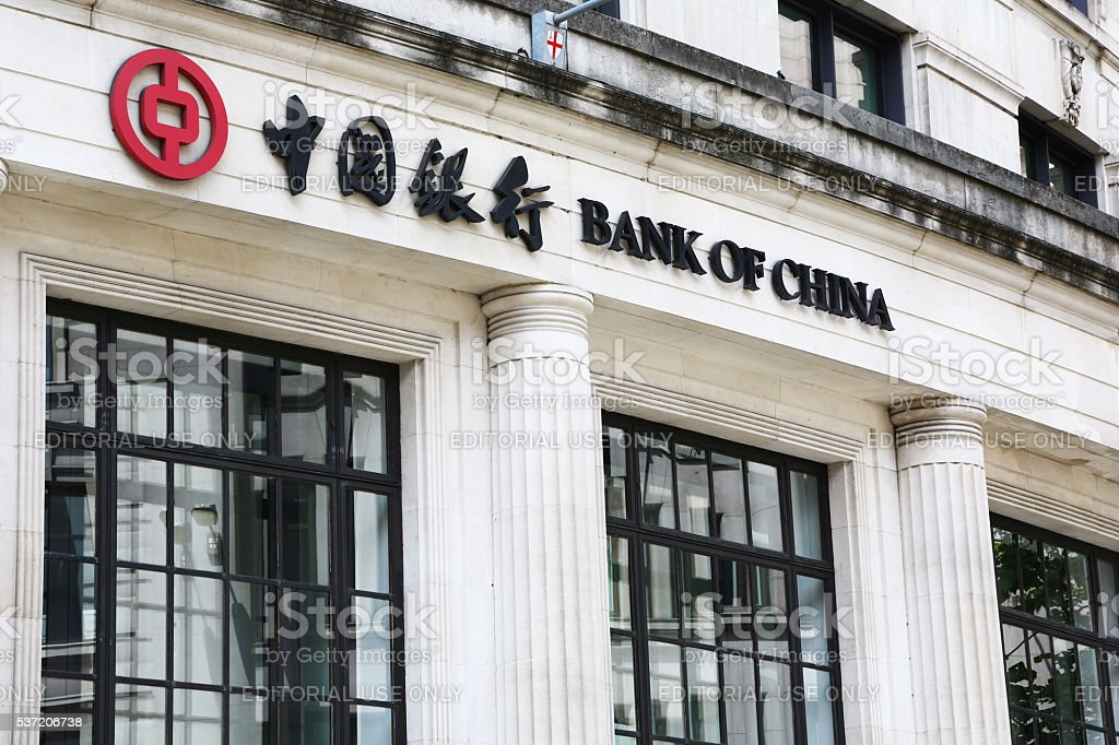 Bank of China building in London stock photo