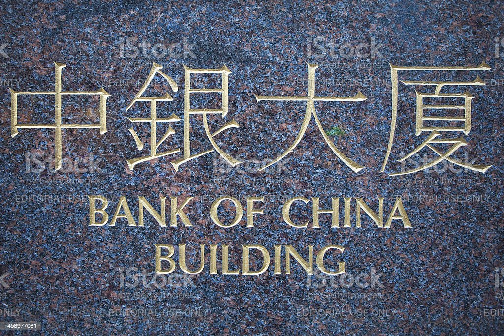 Bank Of China Building Sign stock photo