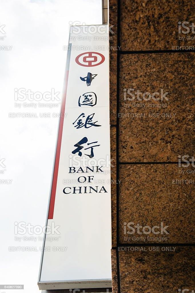 Bank of China Limited headquarter stock photo