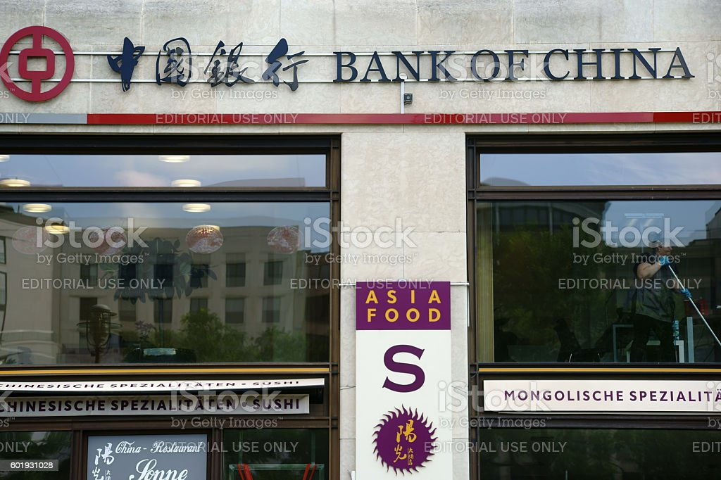 Bank of China stock photo