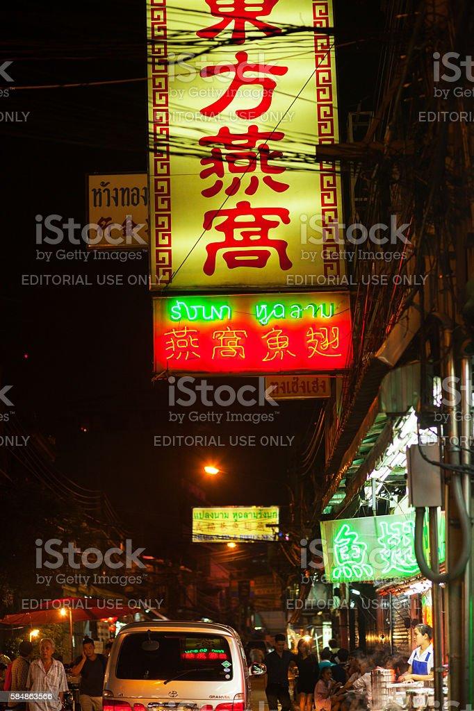 Banner and restaurants in Chinatown of Bangkok stock photo