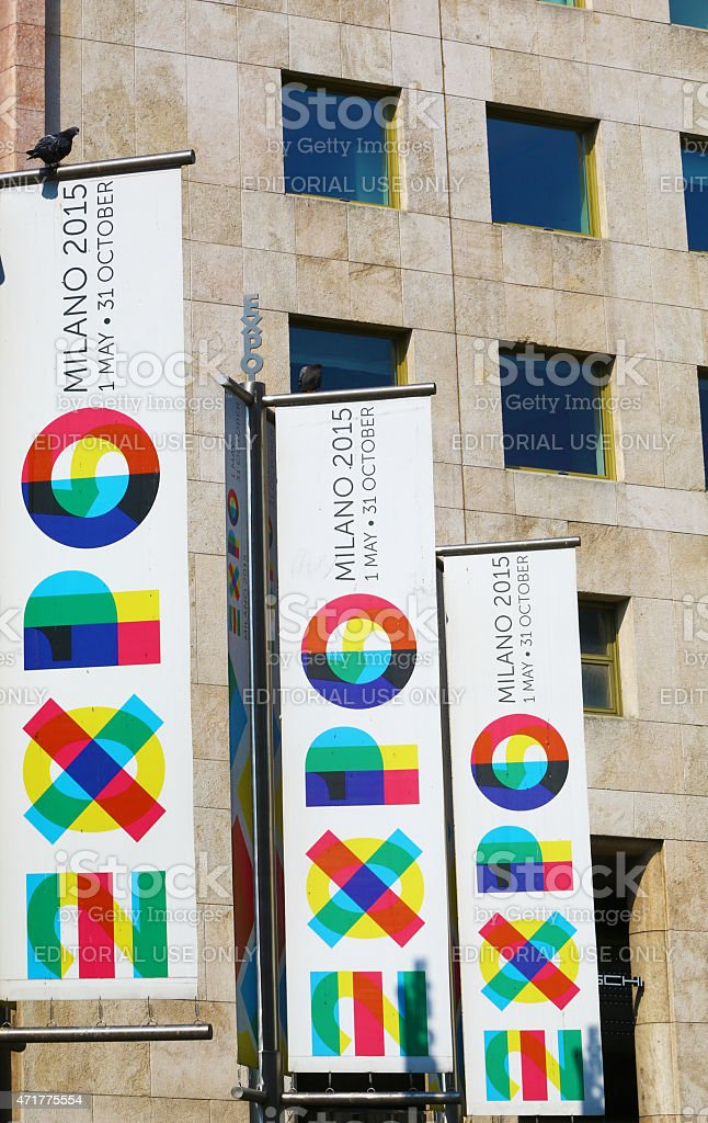 Banners for Expo in Milan stock photo