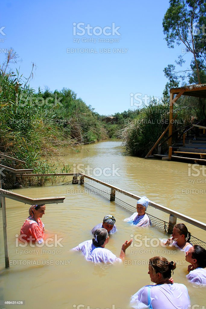 Baptism, Holy Jordan river stock photo