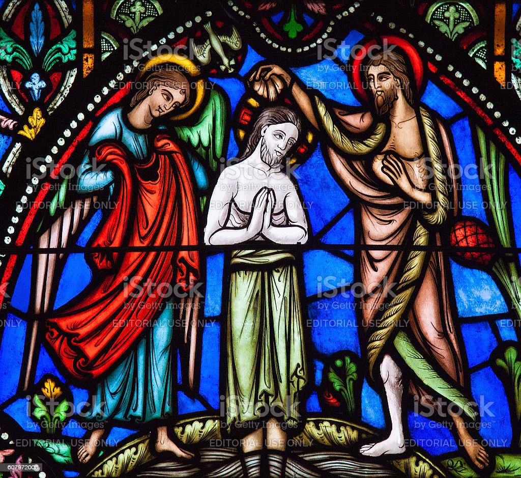 Baptism of Jesus by Saint John the Baptist stock photo