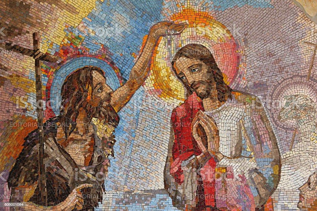 Baptism of Jesus Christ by Saint John the Baptist stock photo