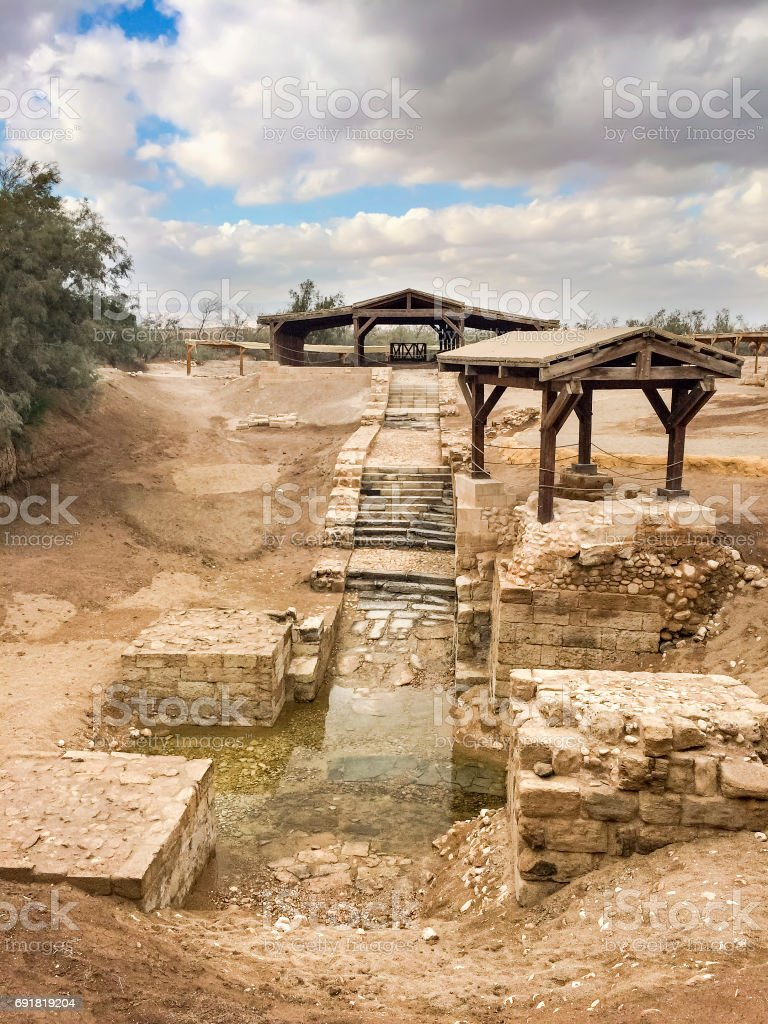Baptism Site, Jordan. Bastism Site is the place where Jesus of Nazareth was baptized by John the Baptis stock photo